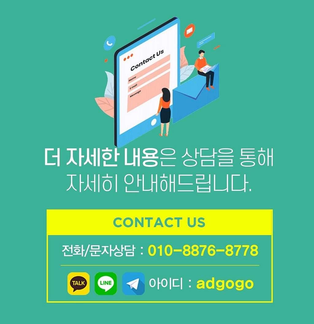 바이럴관리업체언택트마케팅